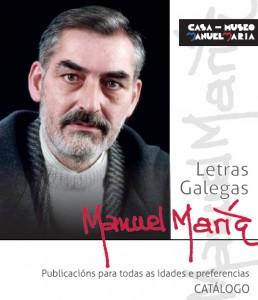 catalogo_manuelmaria